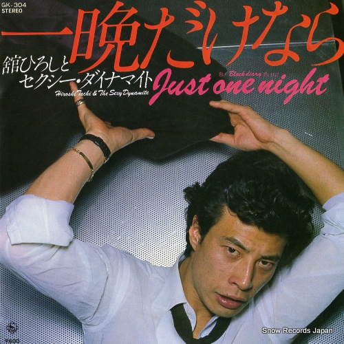 TACHI, HIROSHI just one night GK-304 - front cover
