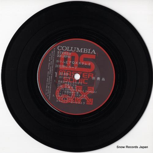 V/A columbia qx stereo shichoyo record ST-103 - disc