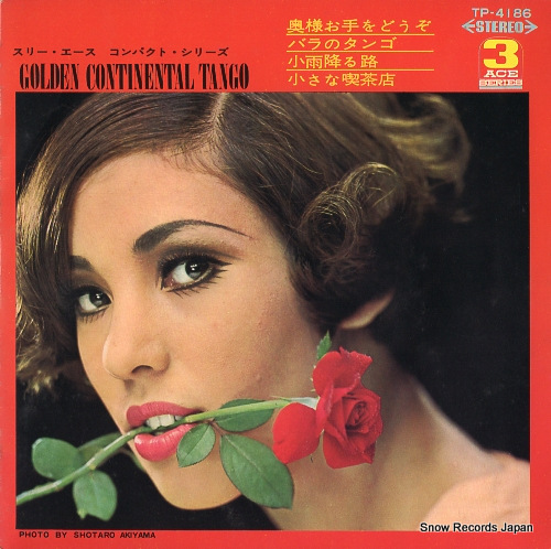 ROYAL GRAND ORCHESTRA golden continental tango TP-4186 - front cover