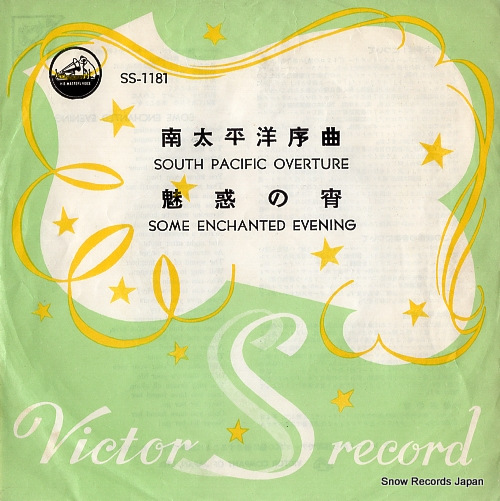 NEWMAN, ALFRED south pacific overture SS-1181 - front cover