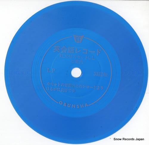 V/A 英会話レコード T2314