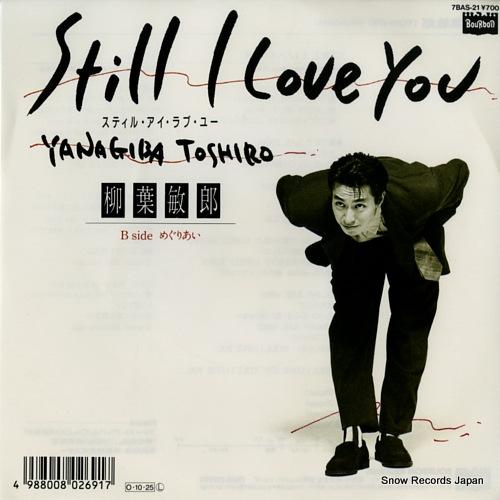 YANAGIBA, TOSHIRO still i love you 7BAS-21 - front cover