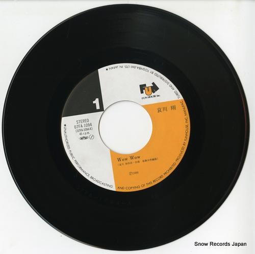 AIKAWA, SHOW wow wow 07FA-1094 - disc