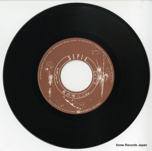 ISSEIFUBI SEPIA kaze no uta 7BAS-3 - disc