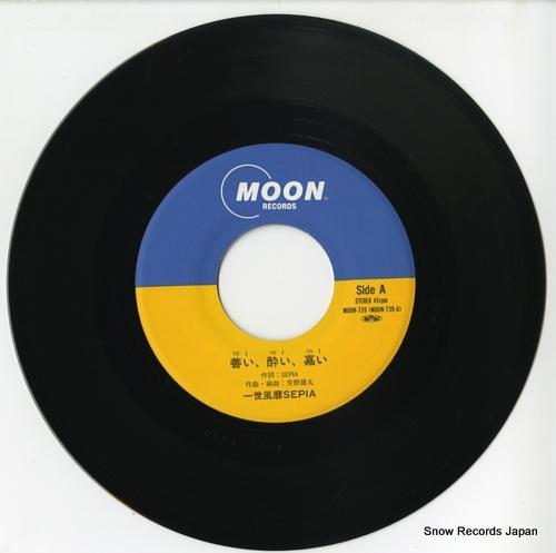 ISSEIFUBI SEPIA yoi yoi yoi MOON-739 - disc