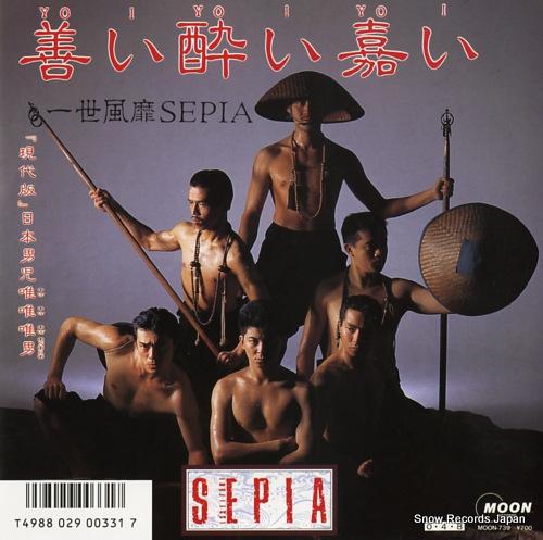 ISSEIFUBI SEPIA yoi yoi yoi MOON-739 - front cover