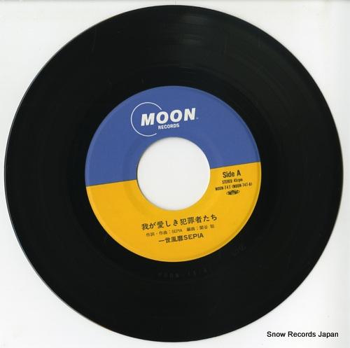 ISSEIFUBI SEPIA waga itoshiki hanzaisha tachi MOON-747 - disc