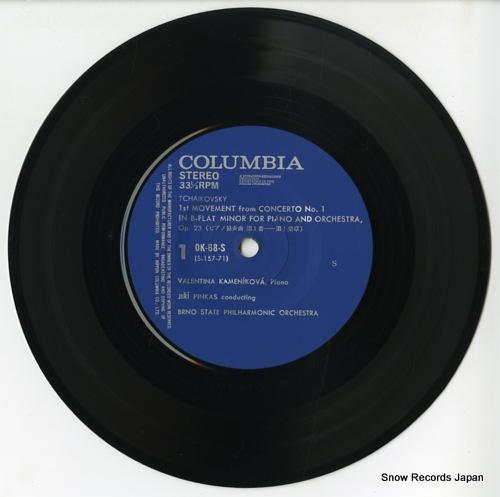 KAMENIKOVA, VALENTINA tchaikovsky; 1st movement from concerto no.1 OK-68-S - disc