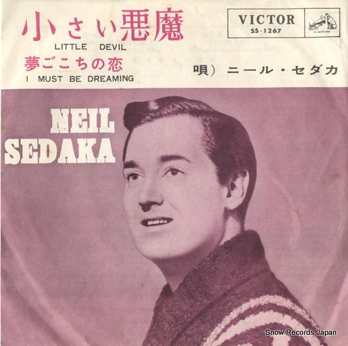 SEDAKA, NEIL little devil SS-1267 - front cover