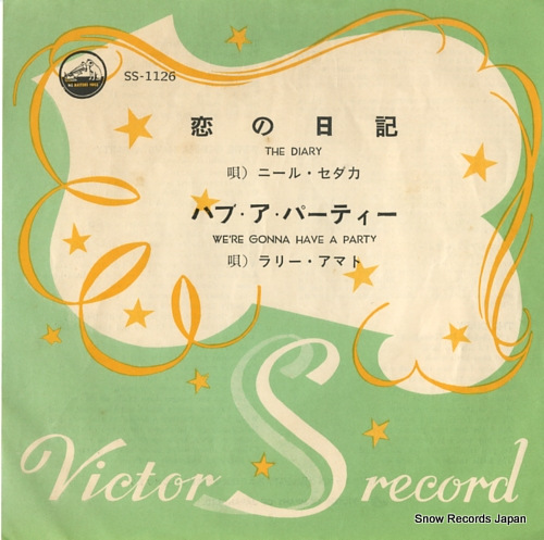 SEDAKA, NEIL the diary SS-1126 - front cover