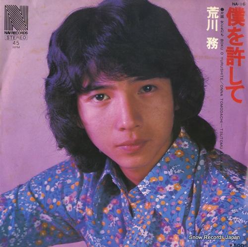 ARAKAWA, TSUTOMU boku wo yurushite NA-16 - front cover