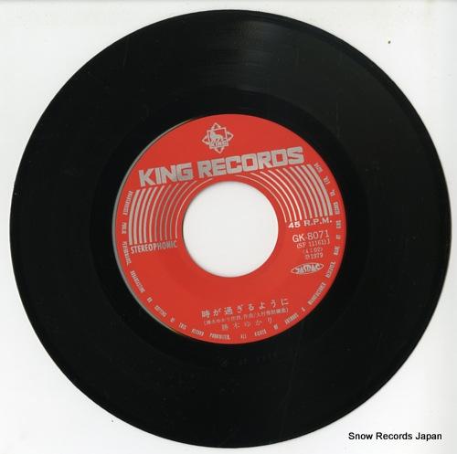 KATSUKI, YUKARI toki ga sugiru yoni GK-8071 - disc