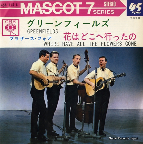 BROTHERS FOUR, THE greenfields 45S-115-C - front cover