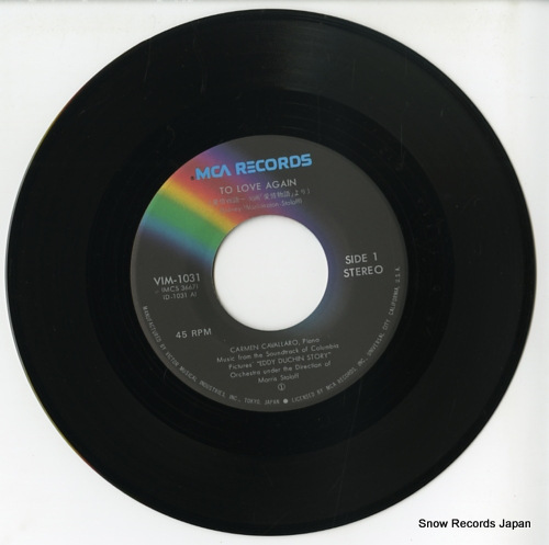 CAVALLARO, CARMEN to love again VIM-1031 - disc