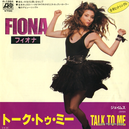 FIONA talk to me P-1984 - front cover