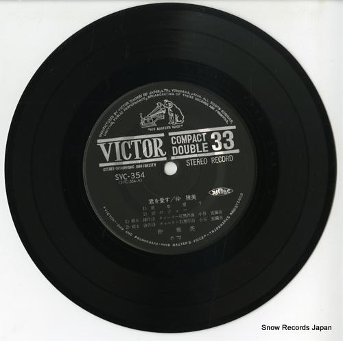 NAKA, MASAMI kimi wo aisu SVC-354 - disc