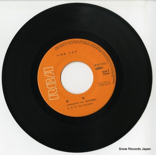 WADA, AKIKO machikado RVS-1002 - disc