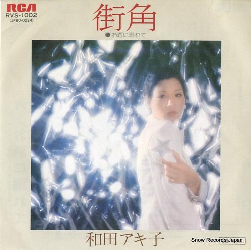 WADA, AKIKO machikado RVS-1002 - front cover