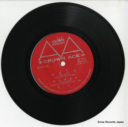 MIKAWA, KENICHI osaka no yoru LW-1204 - disc