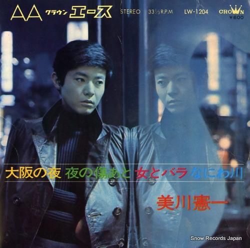 MIKAWA, KENICHI osaka no yoru LW-1204 - front cover