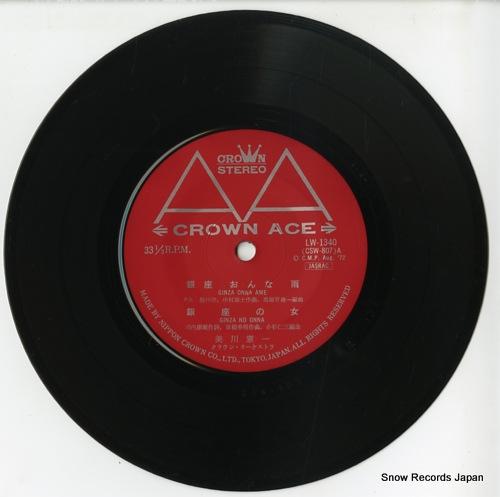 MIKAWA, KENICHI ginza onna ame LW-1340 - disc
