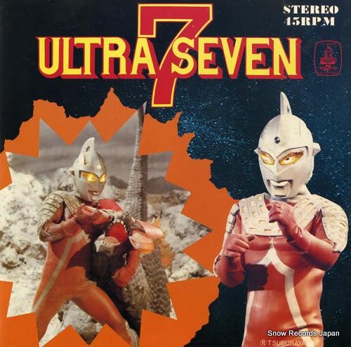 子門真人 ultra seven theme TSU-100