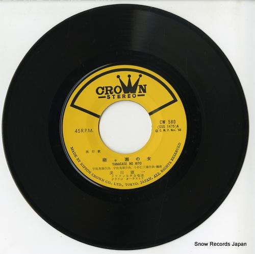 MIKAWA, KENICHI yanagase blues CW-580 - disc