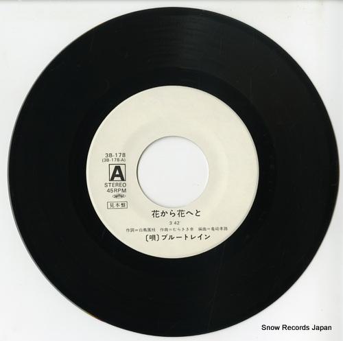 BLUE TRAIN hana kara hana eto 3B-178 - disc
