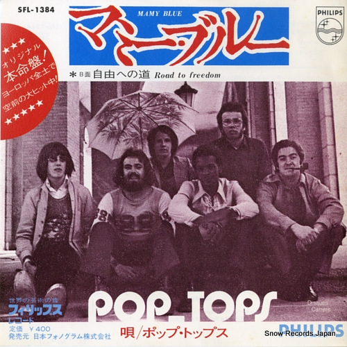 POP TOPS mamy blue SFL-1384 - front cover