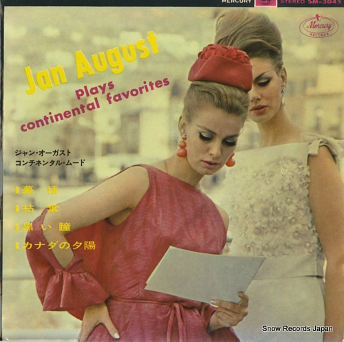 AUGUST, JAN plays continental favorites SM-3045 - front cover