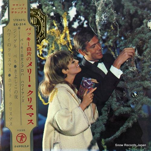 バッキー白片 メリー・クリスマス SX-514