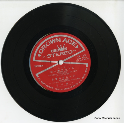 MIKAWA, KENICHI yanagase blues LW-1060 - disc