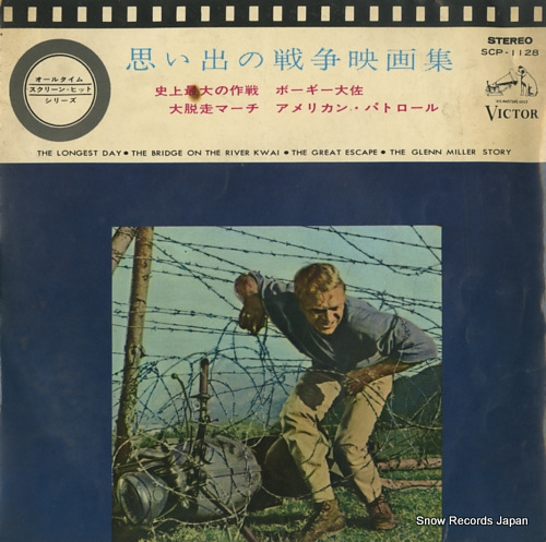 V/A evergreen hits of war pictures themes SCP-1128 - front cover