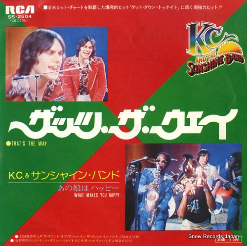 K. C. AND THE SUNSHINE BAND that's the way SS-2504 - front cover