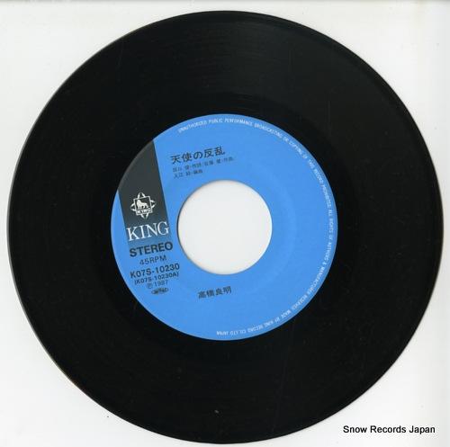 TAKAHASHI, YOSHIAKI tenshi no hanran K07S-10230 - disc