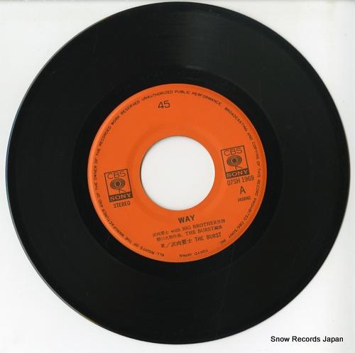 SAWAMUKAI, YOJI way 07SH1969 - disc