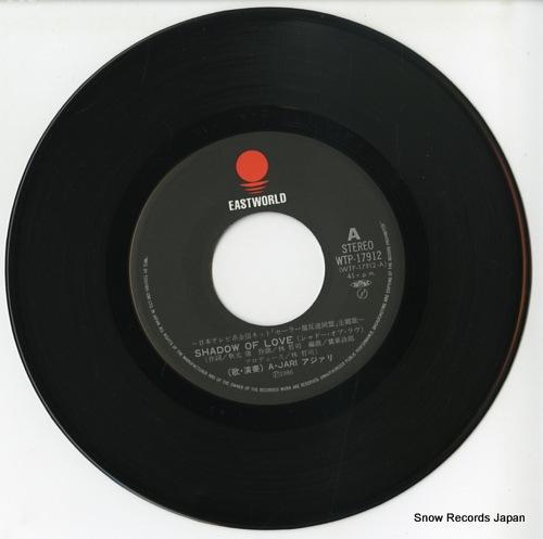 A-JARI shadow of love WTP-17912 - disc