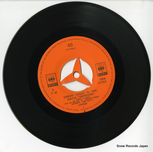 CHICAGO someday(august 29 1968) CBSA82088 - disc