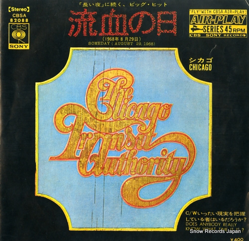CHICAGO someday(august 29 1968) CBSA82088 - front cover