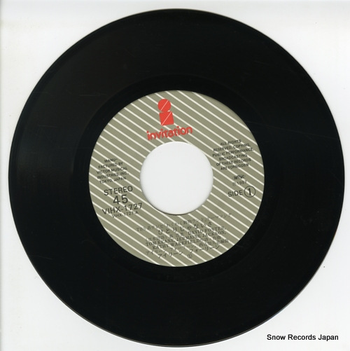 I REIN FOR REIN lonely won't leave me alone VIHX-1727 - disc