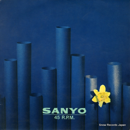 V/A sanyo stereo record KS11,NSC-16,NSC16 - front cover