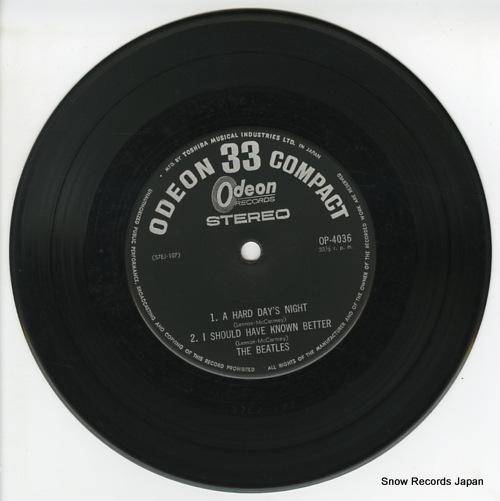 ザ・ビートルズ ビートルズがやって来るヤァヤァヤァ OP-4036