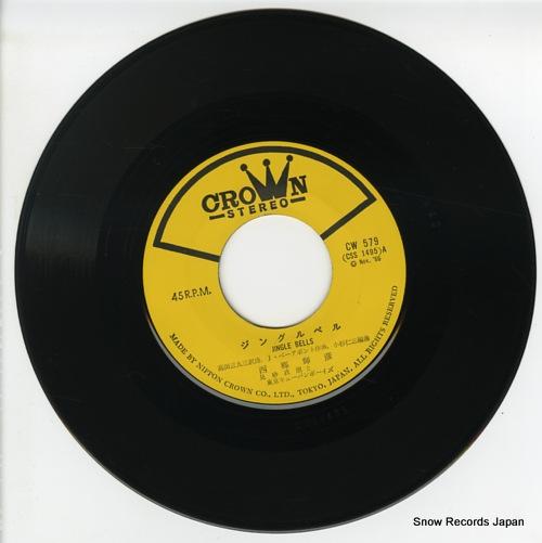 SAIGO, TERUHIKO jingle bells CW-579 - disc