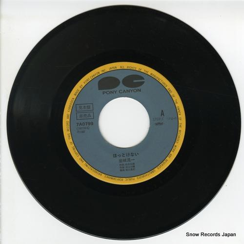 IWAKI, KOICHI hottokenai 7A0799 - disc