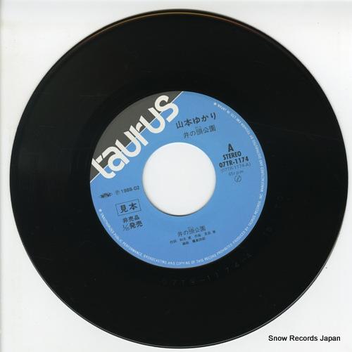 YAMAMOTO, YUKARI inokashira koen 07TR-1174 - disc