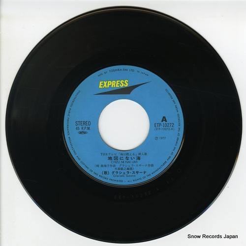 SUSANA, GRACIELA chizu ni nai umi ETP-10272 - disc
