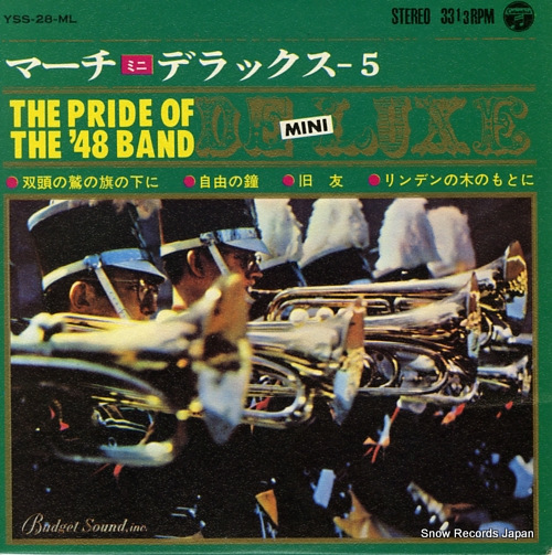 PRIDE OF THE '48 BAND, THE march mini deluxe 5 YSS-28-ML - front cover