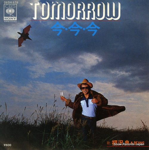 FUKUZAWA, RYO tomorrow 06SH678 - front cover