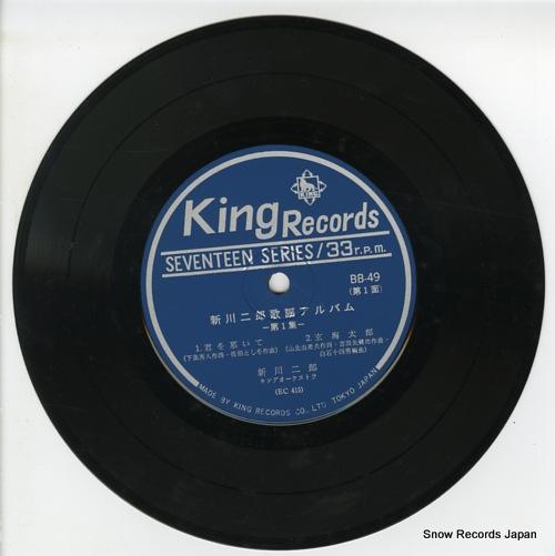SHINKAWA, JIRO kayo album 1 BB-49 - disc