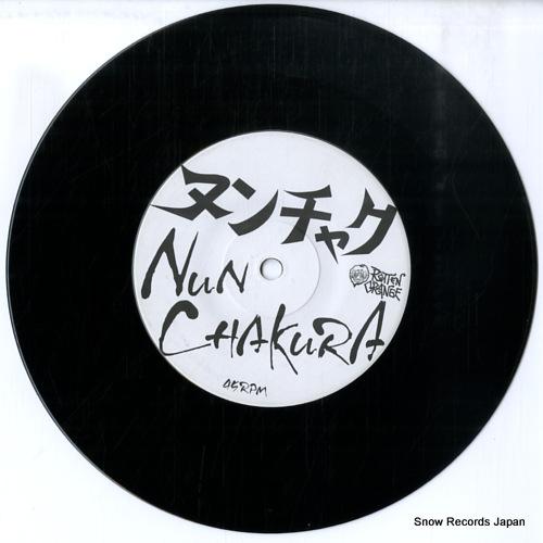 ヌンチャク/イエローマシンガン ヌンチャクvsイエローマシンガン RTO-E0005